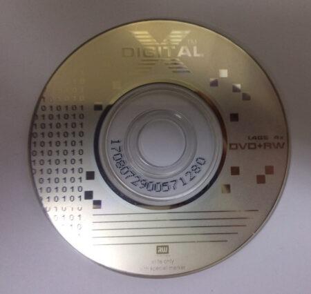 Диск DVD+RW mini X-DIGITAL 80mm 1.4Gb 30 min 4x bulk 20 Оперативная полиграфия в Киеве. Печать на бумаге, Дисках, визитках - Dam.net.ua