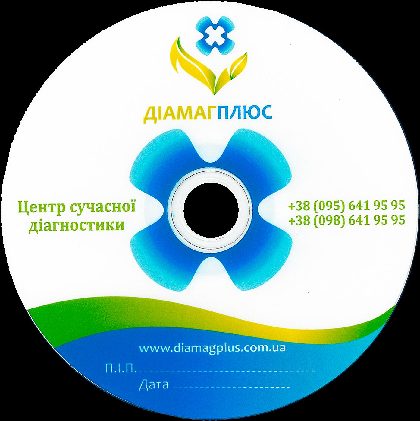 Сеть центров магнитно-резонансной томографии «ДимагПлюс»