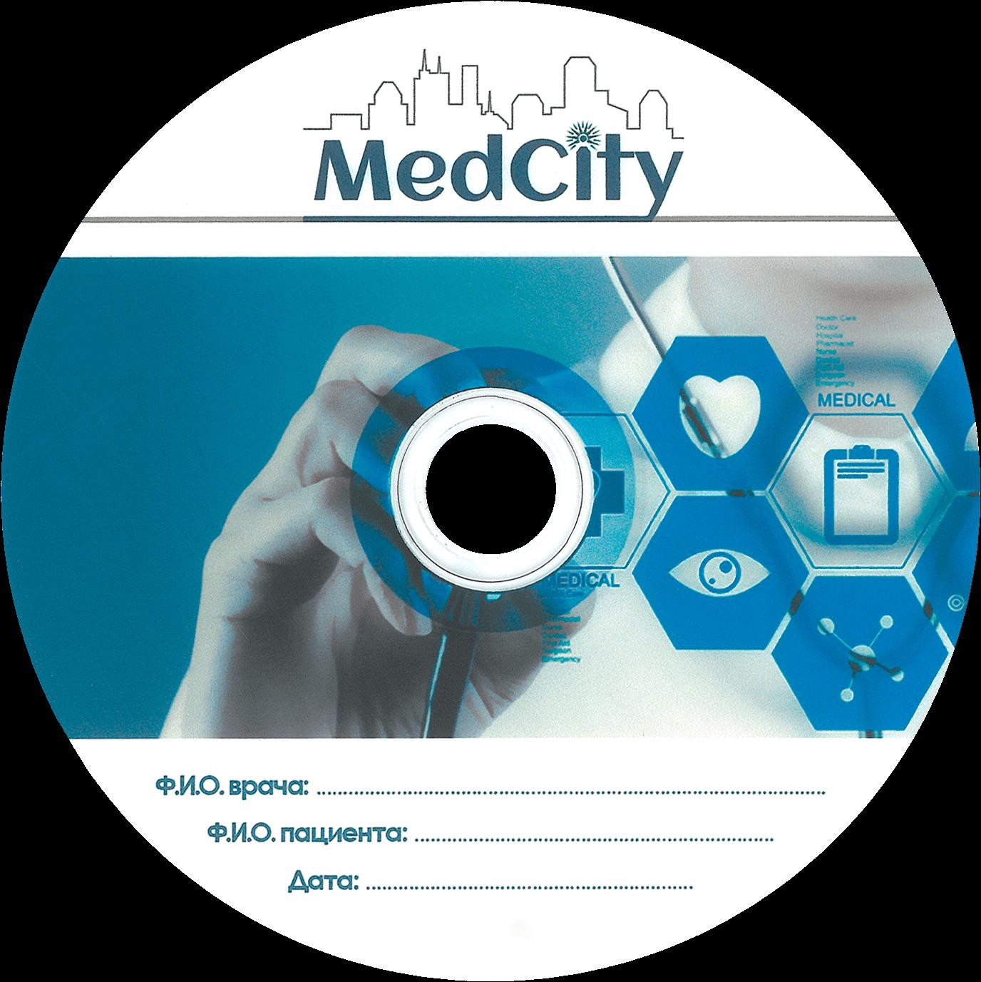 Клиника Мед Сити – центр лазерной медицины