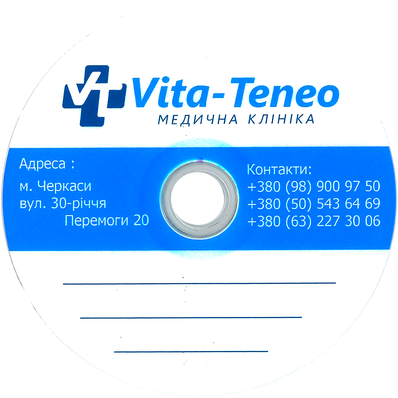 Медицинская клиника МРТ «Vita-Teneo»