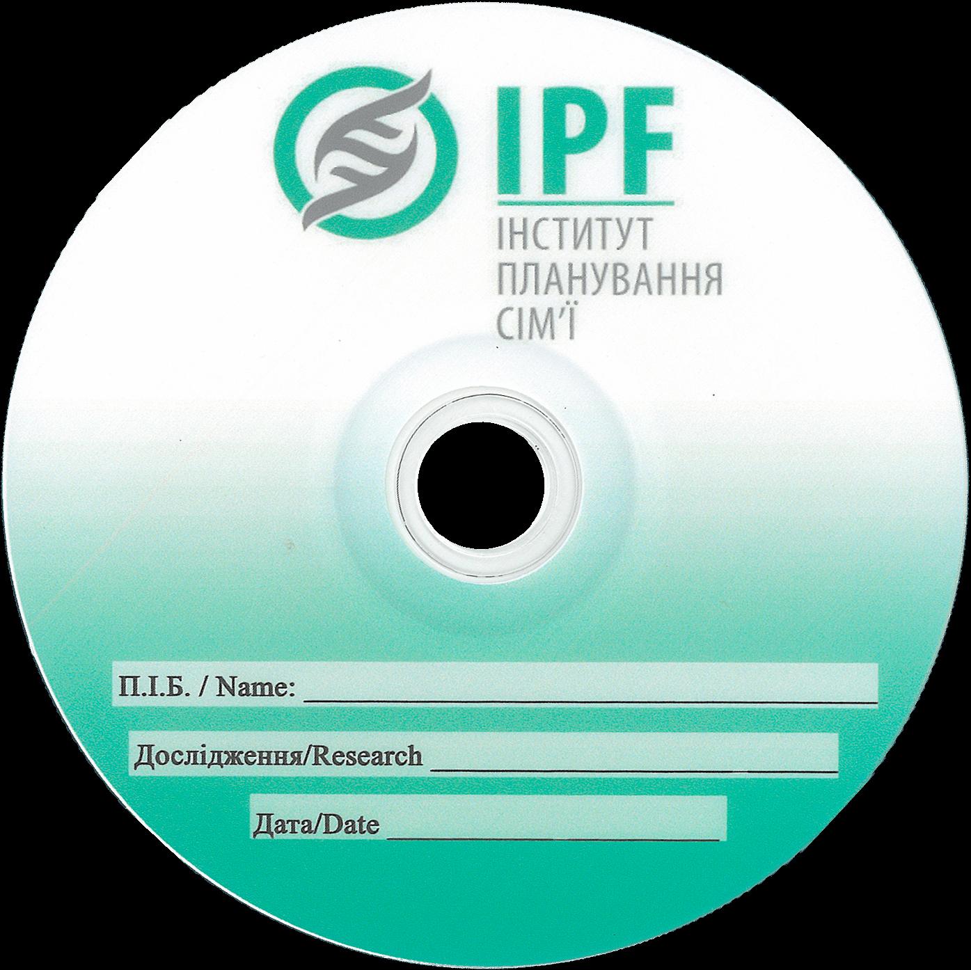IPF. Институт планирования семьи