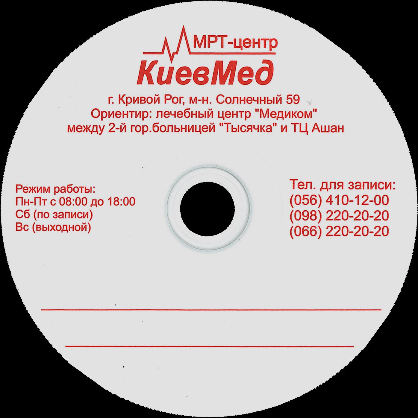 Киевский МРТ-центр «КиевМед»