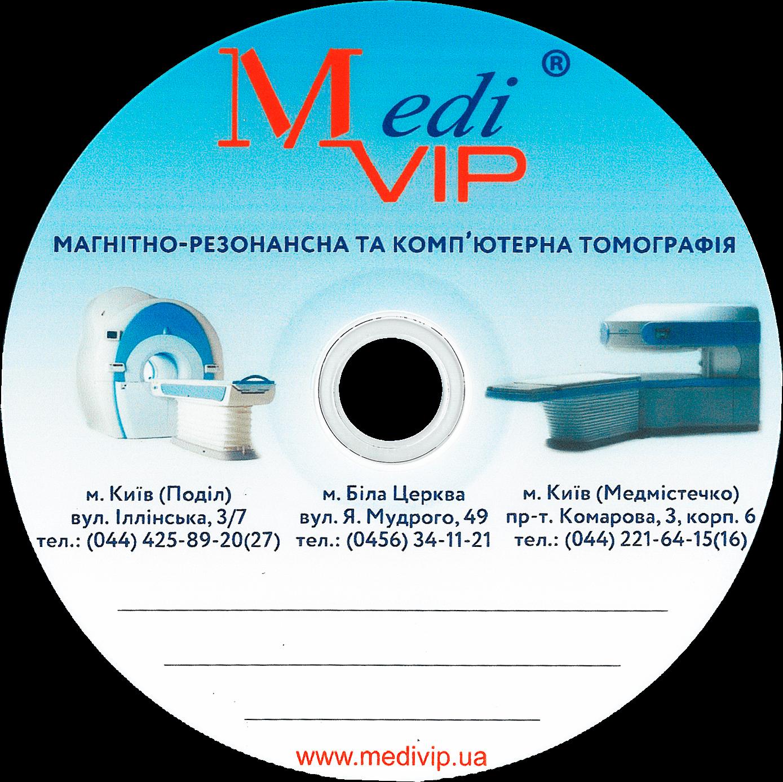 МРТ центр «MediVIP»