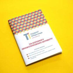 Brochure_03_47