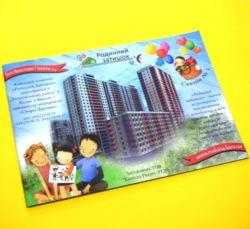 Brochure_05_70