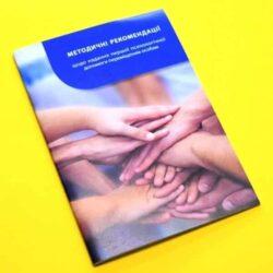 Brochure_06_77